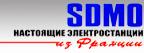 Сварочные электростанции KOHLER-SDMO генераторы